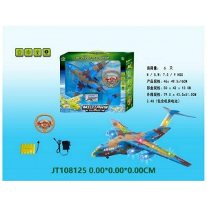 4CH Radio Control Transporting Plane With Light No.JT108125