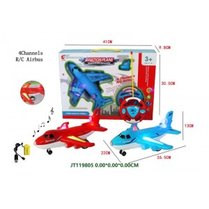 Cartoon Remote Control Aeroplane With Music and Light No.JT119805