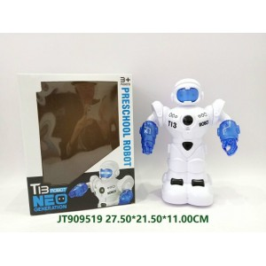 Kids Cartoon B/O Robot Toy NO. JT909519