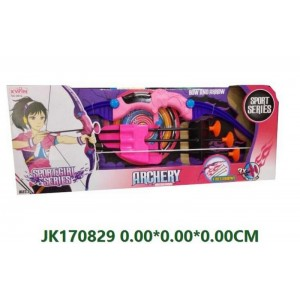Pink Bow and Arrow Toy Set For Girls NO.JK170829