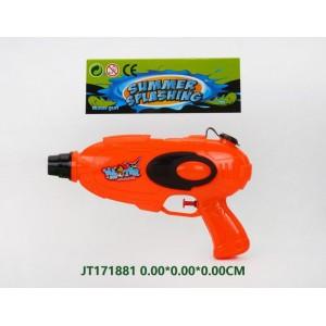 Unique Shape Water Gun For Kids NO.JT171881
