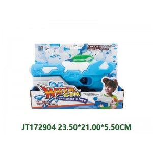Hot Sale Outdoor Playing Water Pistol Toy NO.JT172904