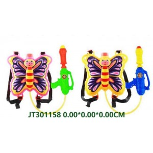 Beautiful Butterfly Backpack Water Gun Toy NO.JT301158