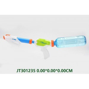 Big Size Water Gun Toy With Bottle NO.JT301235