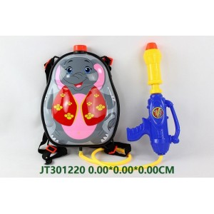 Squirt Gun With Lovely Elephant Backpack NO.JT301220