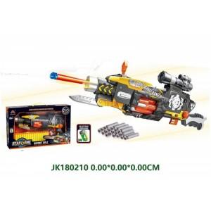B/O Super Air Gun Toy With Music NO.JK180210