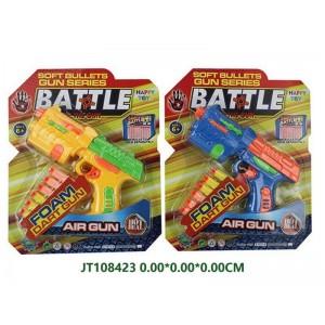 Hot Sale Soft Bullet Gun Set NO.JT108423