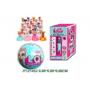 Ball Shape Lovely Doll Set Toys NO.JT121452