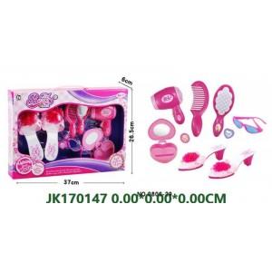 Girls Beauty Play Set Toys With Lights NO.JK170147