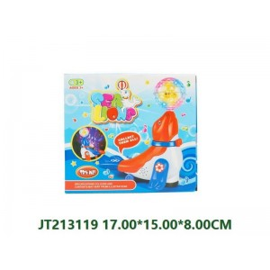 Cute B/O Dolphin Toy With Light and Music NO.JT213119