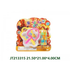 BUBBLE TOYS No.JT213315
