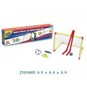 Sports Set No.JT016003