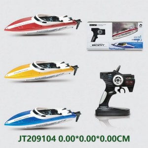 2.4G 4WD Remote Control Boat Toy With Charger NO.JT209104