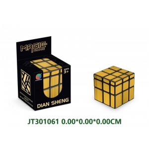 Magic Cube No.JT301061