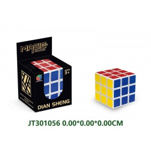 Magic Cube No.JT301056