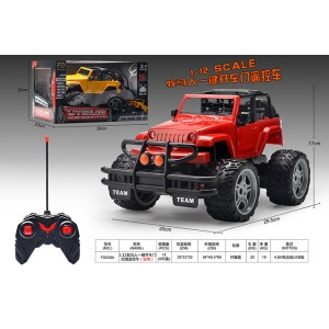 1:12 RC remote control cars one key open door included battery -Wrangler No.FD038A