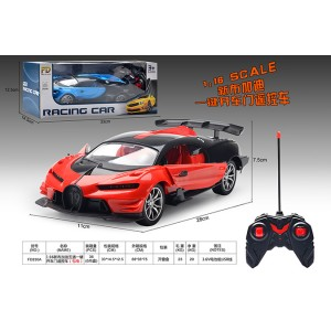 1:16 5 channel RC remote control cars one key open door new Bugatti included battery No.FD230A