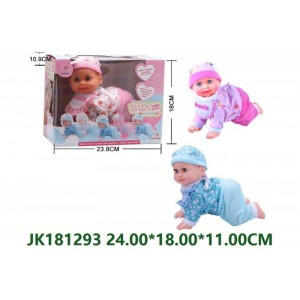 10 Inch Crawling Doll With Sound And Music NO.JK181293