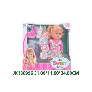 Lovely Doll With IC And Light NO.JK180996