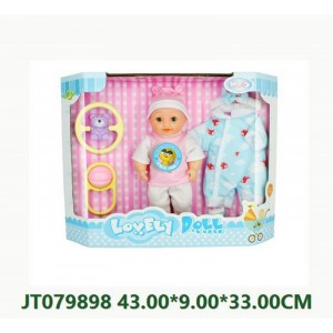 Funny Kids Pretend 12 Inch Doll Set With Sounds NO.JT079898