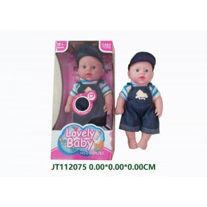 14 Inch Cute Boy Doll With Twelve Sounds NO.JT112075