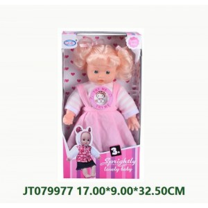 12 Inch Cotton Stuffed Girl For Baby NO.JT079977