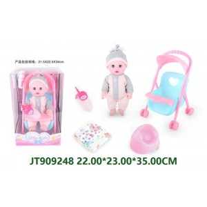 Newest 14 Inch Drinking Doll Toy With Four Sounds NO.JT909248