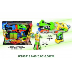 Electric Soft Bullet Gun Toy With Light and Sound NO.JK180213
