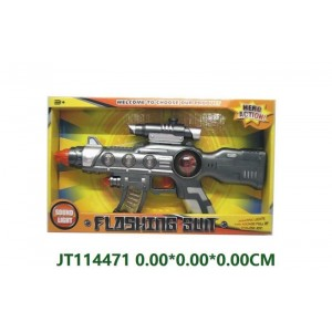 Electronic Flashing Gun Toy For Kids NO.JT114471