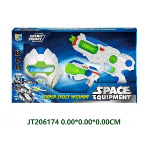 Electric Space Gun Set Toy With Mask NO.JT206174