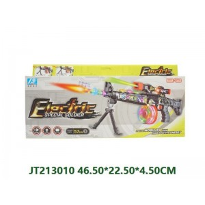 57CM Electronic Soldier Gun Toy With Lights NO.JT213010