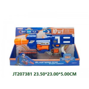 Children Electronic Soft Bullet Gun Toy NO.JT207381