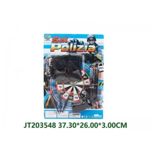 Children Police Toy Set NO.JT203548