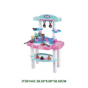 Interesting Pretend Icecream Table Play Set Toy No.JT301443