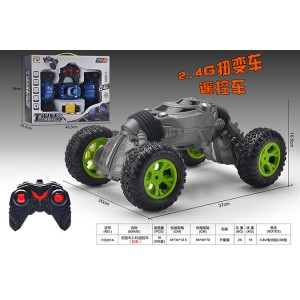 2.4G RC remote control cars toys No.FD201A