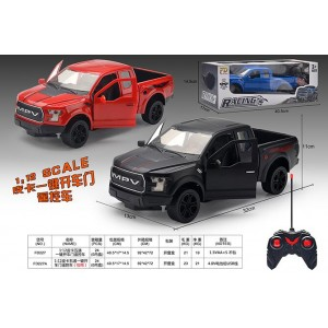 1:12 5 channel RC remote control car on key open door Pickup truck included battery No.FD227A