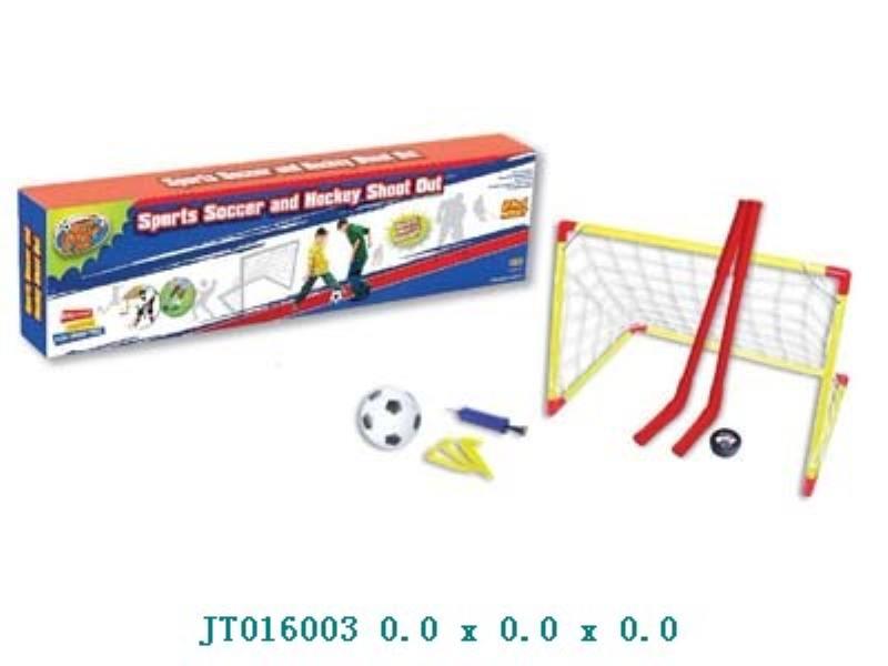Sports Set No.JT016003