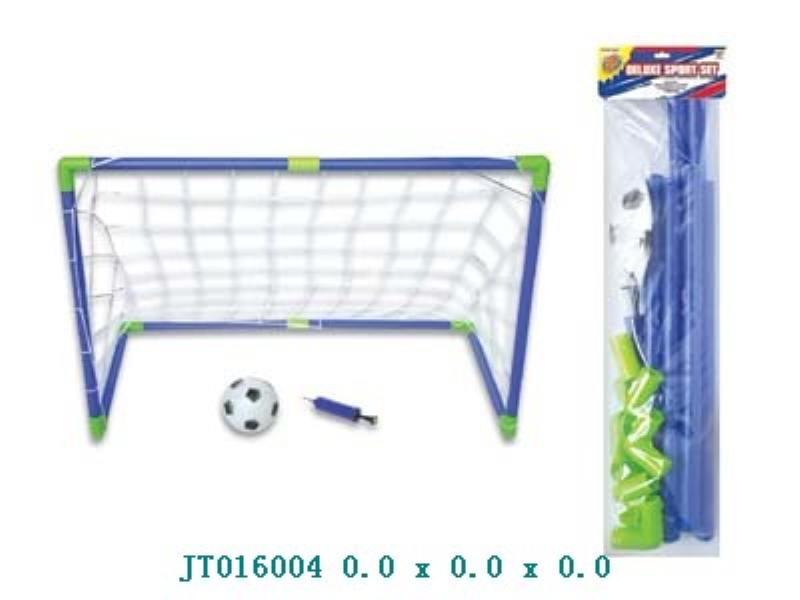 Sports Set No.JT016004