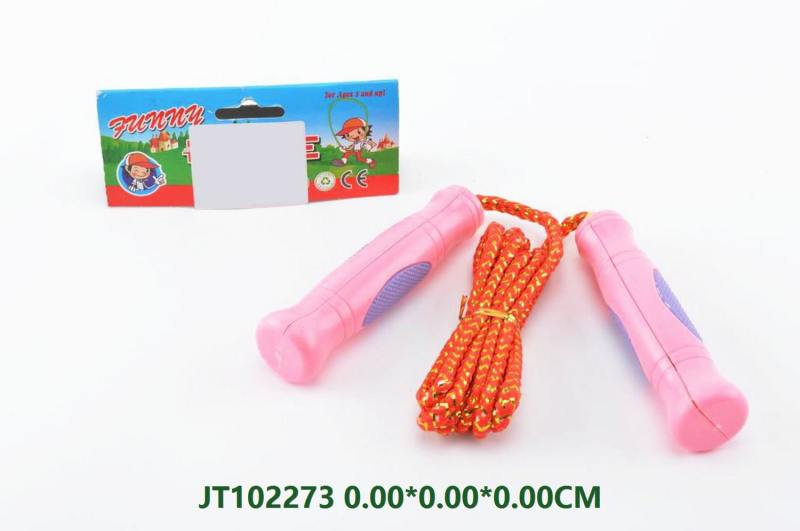 Rope skipping No.JT102273