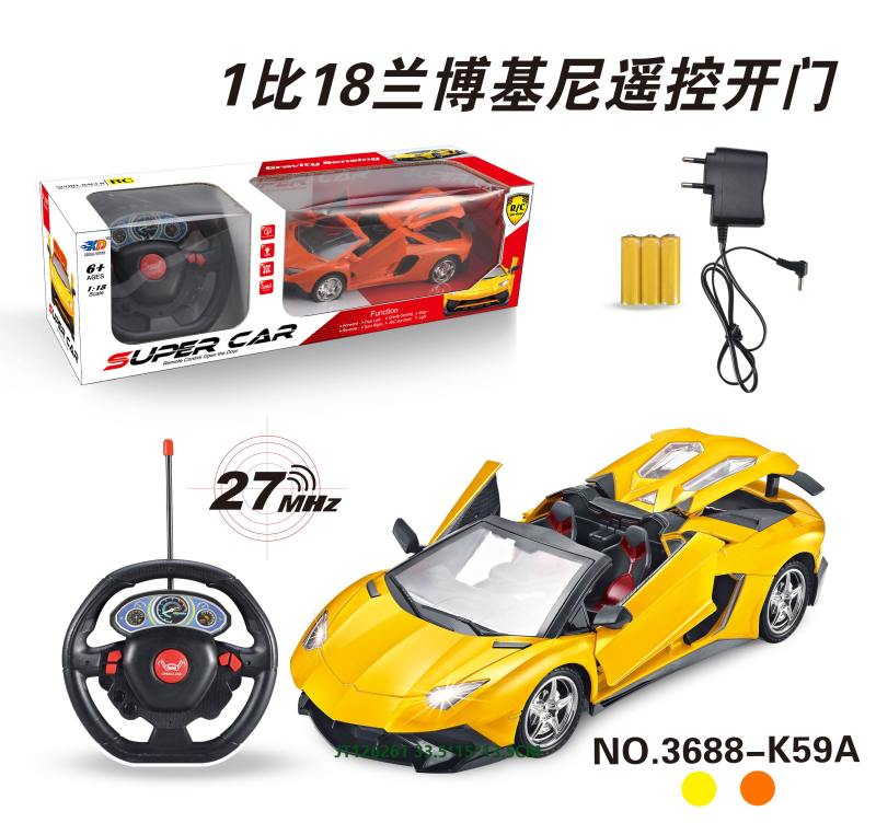 R/C Car No.JT126261