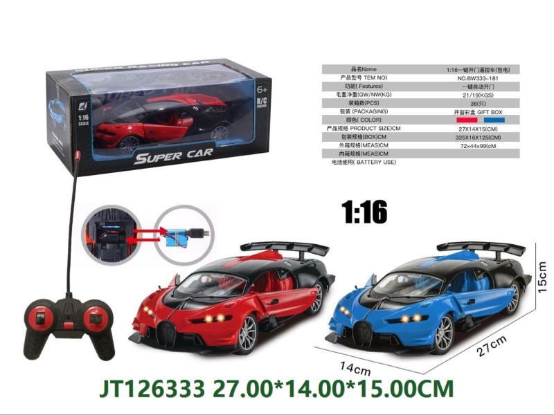 R/C Car No.JT126333