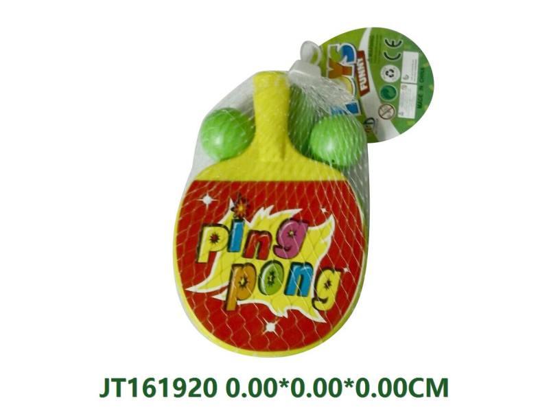 Pingpong series No.JT161920