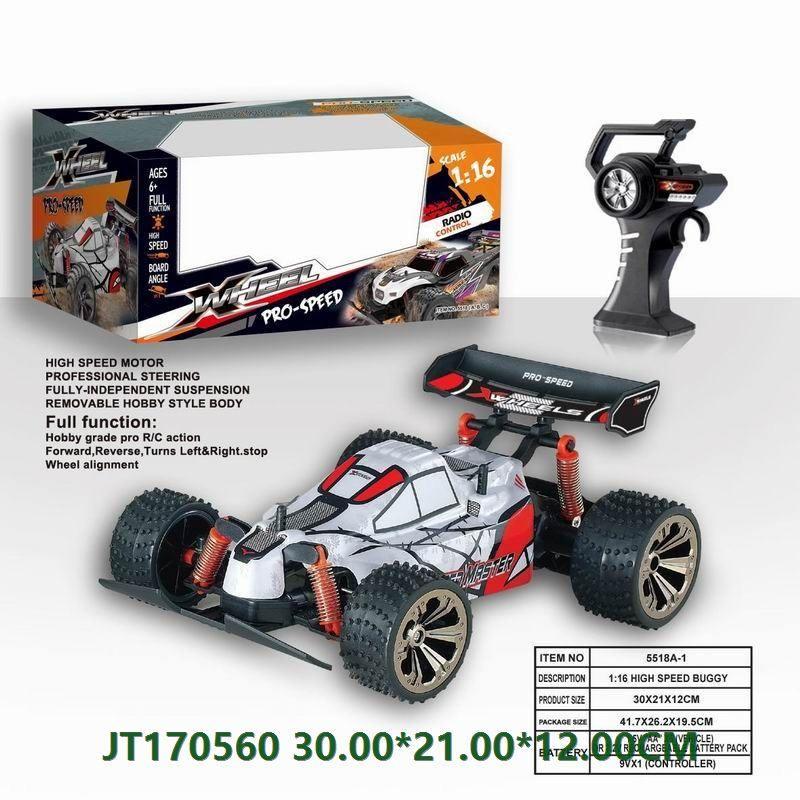 4 channelsR/C Car No.JT170560