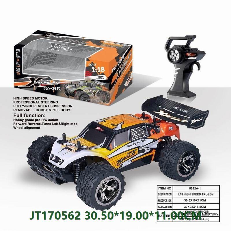 4 channelsR/C Car No.JT170562