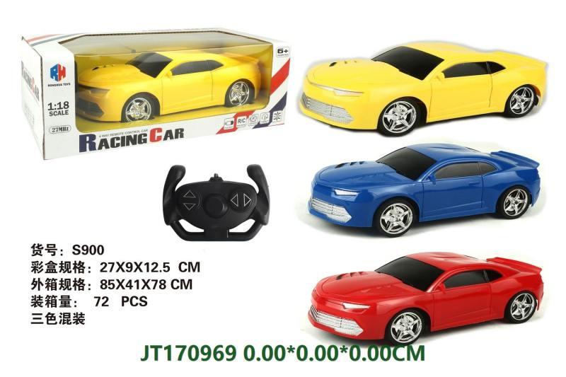 4 channelsR/C Car No.JT170969