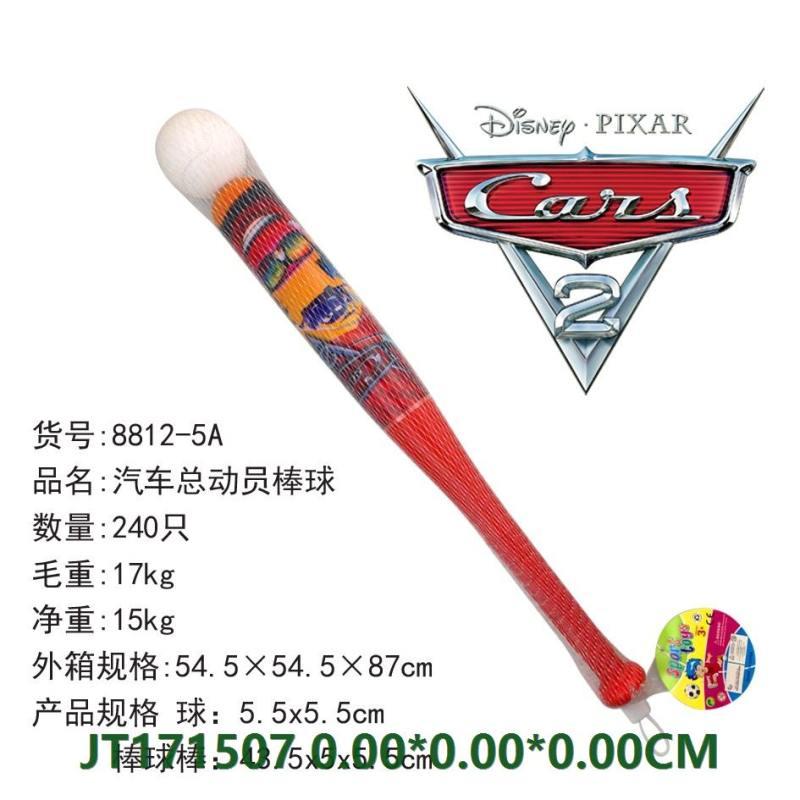 Baseball series No.JT171507
