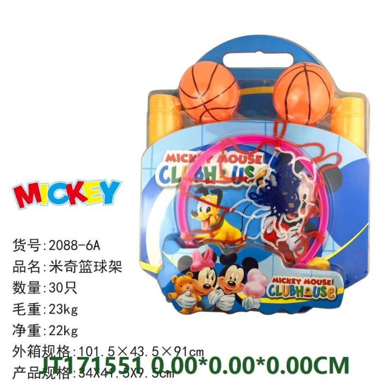 Basketball No.JT171551