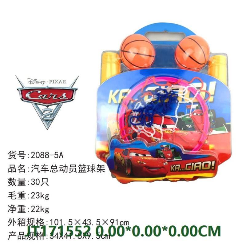 Basketball No.JT171552