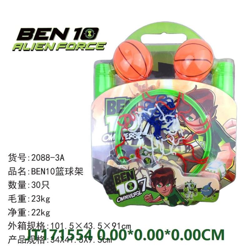 Basketball No.JT171554