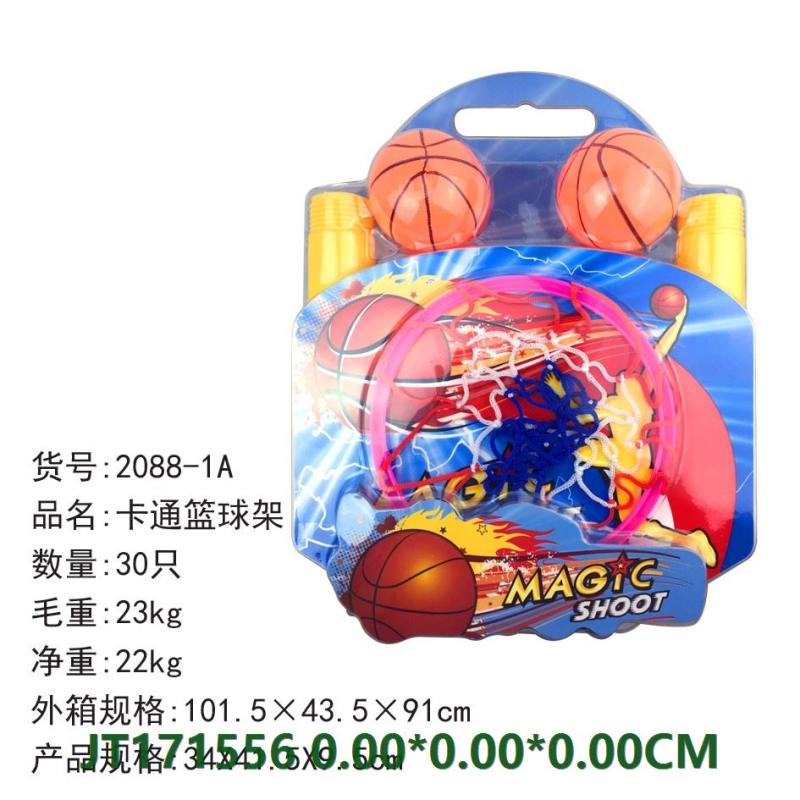 Basketball No.JT171556